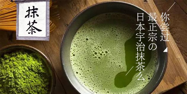 这里最老的抹茶铺曾是一休大师的最爱!