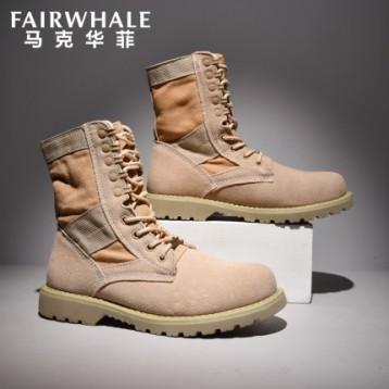补券,新低好价!Mark Fairwhale 马克华菲 男士老爹鞋/马丁靴/工装鞋 85款