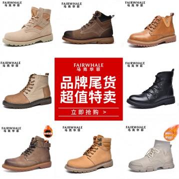 新低79元包邮!Mark Fairwhale 马克华菲 男士老爹鞋/马丁靴/工装鞋 85款