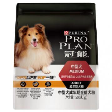 新低好价18.23元/袋!冠能(PRO PLAN)宠物成犬狗粮(中型犬)500g