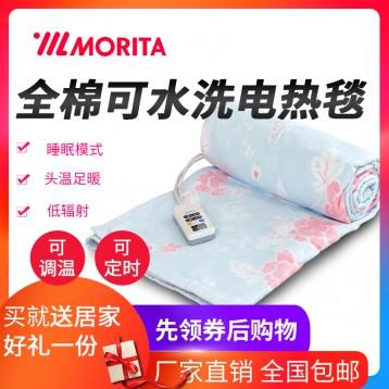 278元包郵!全棉可水洗的高端電熱毯:日本森田 液晶智能溫控電熱毯