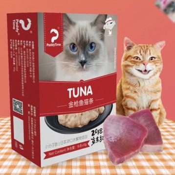 1.20元/包!澳洲品牌 最宠 猫零食金枪鱼猫条160g(10g*16包)