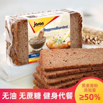 22.90元包郵!無油無糖粗糧面包:德國進口Jason捷森 低脂面包500g*2袋