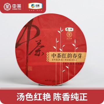 118元包邮!中粮中茶 2016年中茶红韵春芽普洱茶熟茶七子饼 357g