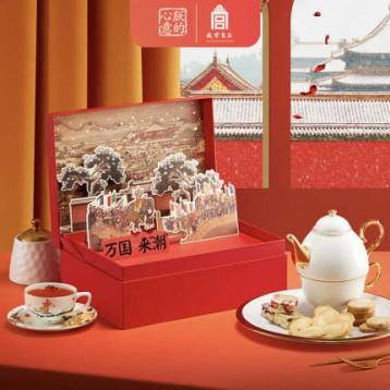 """故宫食品,朕的心意 万国来""""潮""""春节糕点年货礼盒590g"""