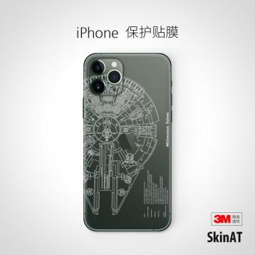 SkinAT,看一眼就想要的超酷蘋果手機貼膜,蘋果電腦貼膜