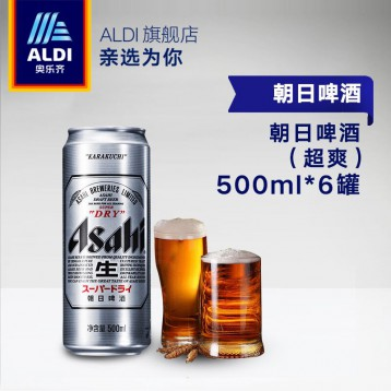 好价26元6听!Asahi 朝日 超爽啤酒 500ml*6听