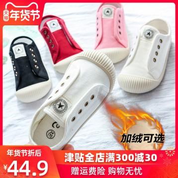 24.90元包郵!匡威旗下 CESHOESES 男女童帆布鞋(16~35碼)多色多款