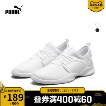 PUMA 彪马 Dare Lace L 女子低帮运动休闲鞋 370515