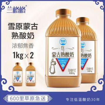 38元包邮!乳酸菌发酵型酸奶:兰格格 炭烧酸奶桶装1000g*2桶