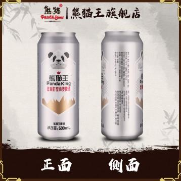 59元包邮!国宝级啤酒 熊猫王 精酿啤酒11度 500ml*12听