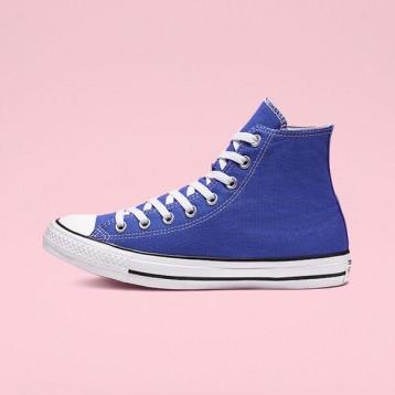Converse 匡威 All Star 姜黄色高帮帆布鞋 $44.97(¥362.01)