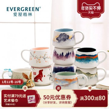Evergreen 爱屋格林 北欧式创意咖啡杯家用陶瓷情侣杯 多款