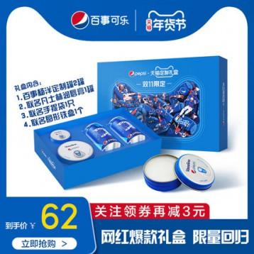 限地区,Pepsi×Vaseline 百事可乐联名凡士林 润唇膏限量款定制礼盒