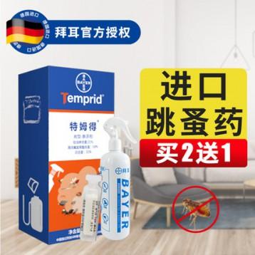 Bayer 拜耳 特姆得 氟氯·吡蟲林 殺蟲劑 8ml