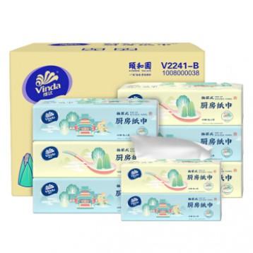 29.90元粉丝价!维达(Vinda)厨房纸巾 吸水吸油加厚抽取式纸巾 80抽*8包(整箱装)