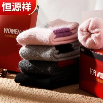 恒源祥 加厚保暖中筒兔羊毛袜子 5双装