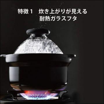 HARIO GN-200B 万古烧陶瓷锅 3合