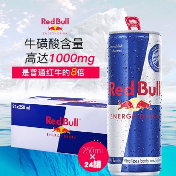 268元包郵!奧地利原裝進口 紅牛(Red Bull)含氣維生素功能飲料 250ml*24罐