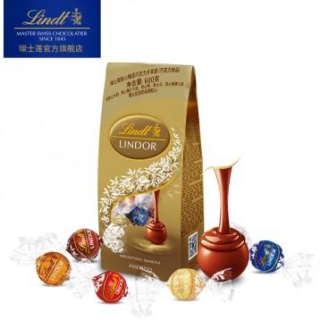 139元包郵!瑞士進口 瑞士蓮(Lindt)軟心精選巧克力分享裝600g