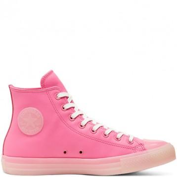 Converse 匡威 All Star 粉色皮质高帮鞋 特价£49.99(¥525.39)