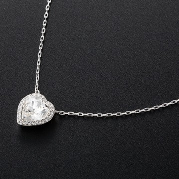 Swarovski 施华洛世奇 Cyndi系列 女士心形项链耳钉套装 亚马逊海外购