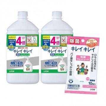 Lion 狮王 KIREI KIREI 儿童杀菌消毒泡沫洗手液 800ml×2瓶+ 便携装湿巾 10片  亚马逊海外购