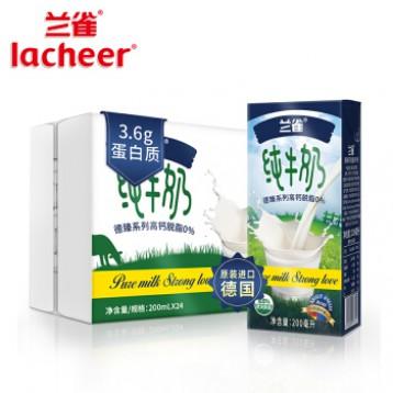 德國進口,Laciate 蘭雀 德臻系列 脫脂純牛奶 200ml*24盒*4件