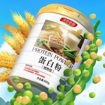 178元包郵順豐!【提升免疫力】湯臣倍健 非轉基因大豆 無糖高蛋白營養粉900g