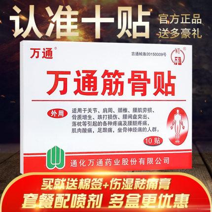 O1CN014gEB7D1Q3P1XwOI7c_!!0-item_pic.jpg_430x430q90_.jpg