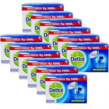 150.40元美國直郵!Dettol 滴露活性香皂 殺菌率99.99% 洗手沐浴不干燥(12塊裝)