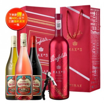 Penfolds 奔富 麦克斯 炫金西拉干红葡萄酒 750ml*3支 758.6元包邮