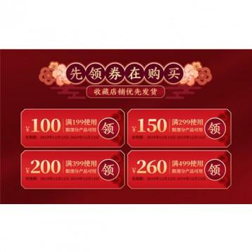 京东 生鲜肉类 大额满减神券 399-200、599-300神券 牛腱子、牛腩有售
