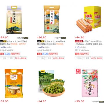 线上囤货,远离细菌:京东超市 粮油休闲食品专场促销