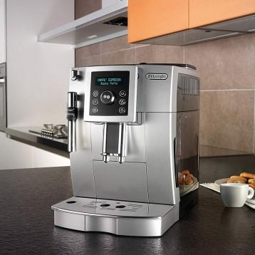 De'Longhi 德龙 ECAM 23.420.SB.全自动咖啡机 亚马逊海外购