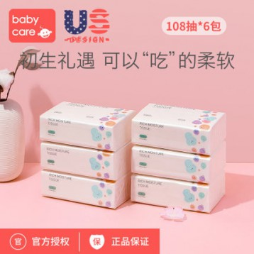 Babycare 婴儿保湿云柔巾 108抽*6包