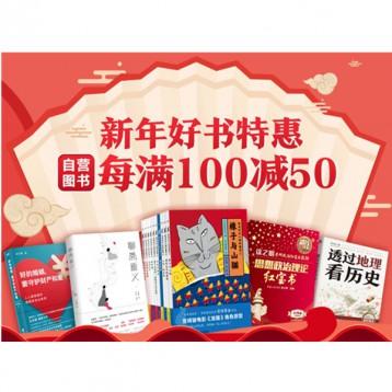 京东 自营图书www.87pt8.com券 300-170元、最高享3.75折力度