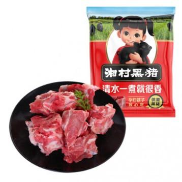 限地区,湘村黑猪 供港猪汤骨 500g