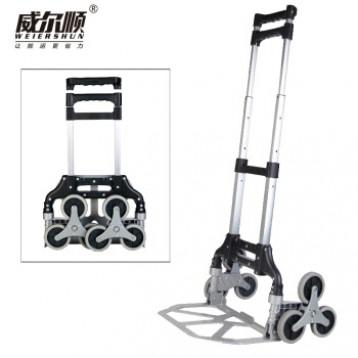 199元千城次日达!六轮爬楼承重约150斤:威尔顺 铝合金折叠便携拉杆车PL026