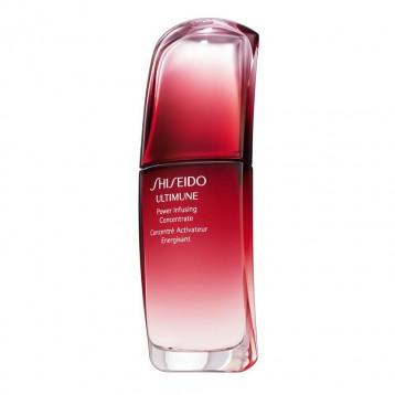 696.27元英国直邮!Shiseido资生堂 红妍肌活精华露(红腰子精华)75ml