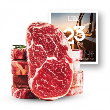 79元包邮!大希地 原肉整切眼肉牛排5片