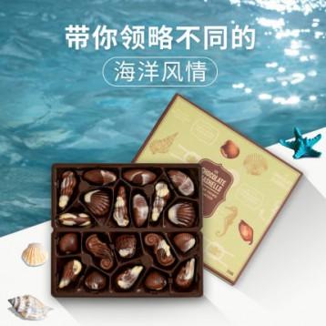 比利時進口,landbase 海洋之家貝殼巧克力禮盒