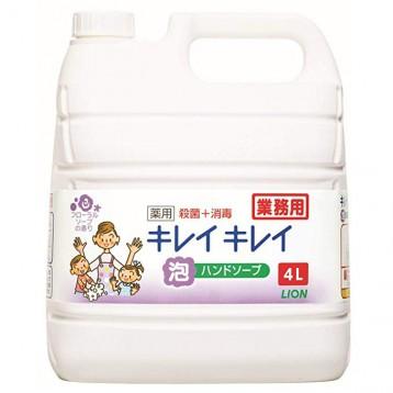 260.65元日本直邮!狮王绮丽 泡沫抗菌洗手液 清新柠檬&橙子香味 4L