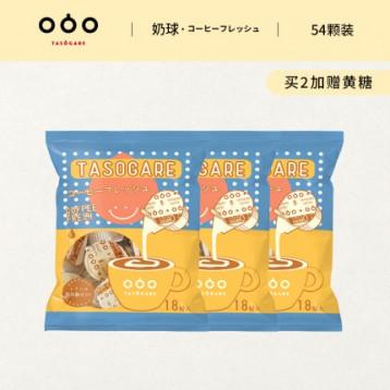 18元包邮!日本进口隅田川 咖啡伴侣 0反式脂肪酸奶球 54颗