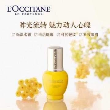 L'Occitane 歐舒丹 蠟菊賦顏御齡精華眼霜 小金瓶 15ml 亞馬遜海外購