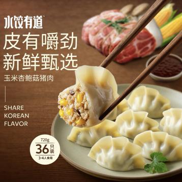31.90元京东配送!必品阁 水饺有道 玉米杏鲍菇猪肉720g(36只装)