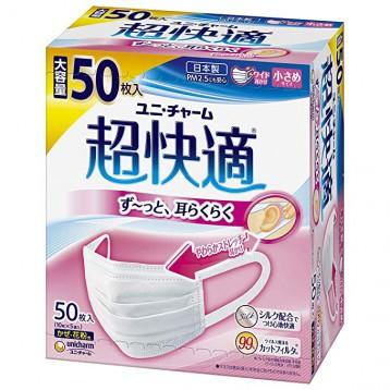JP¥15300日元! 超快適一次性防护口罩〔PM2.5対応 日本製〕S码 50枚×2盒