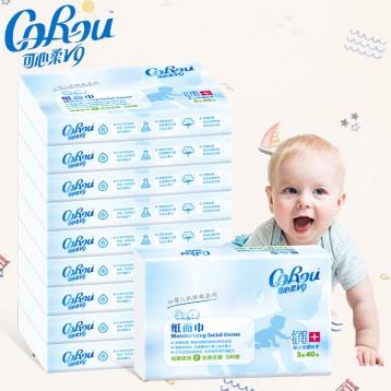 19.90元包邮!超柔软:可心柔 V9婴儿柔纸巾 保湿纸巾 40抽*10包