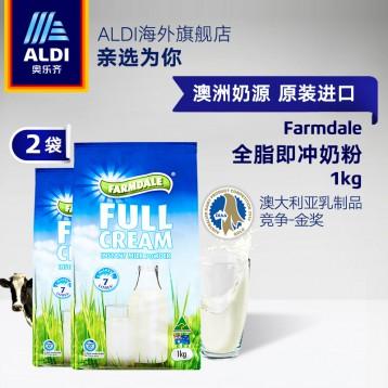 79.90元包郵!澳洲進口 ALDI 全脂高鈣成人奶粉 1000g*2袋