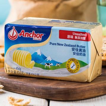 【烘焙原料】新西兰进口安佳(Anchor)各类黄油 淡奶油 奶酪